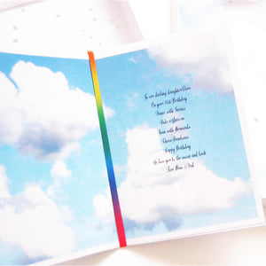 Printed personalised birthday message on Clouds inside the unicorn card | The Luxe Co