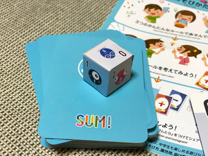 "Play & learn math with ""SUM! TRUMP"""