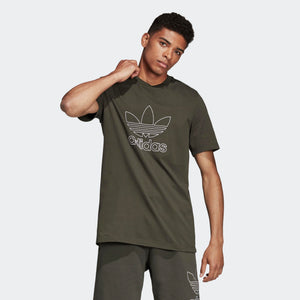 Mens Adidas Originals Outline Tee Shirt In Night Cargo Green