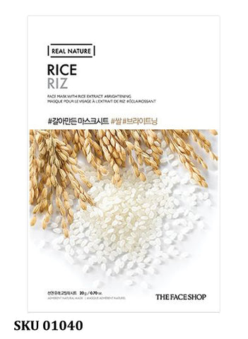 Masque en feuille REAL NATURE - Rice