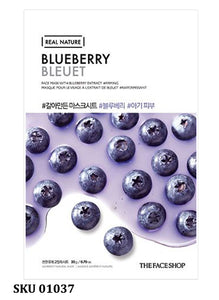 Masque en feuille REAL NATURE - Blueberry