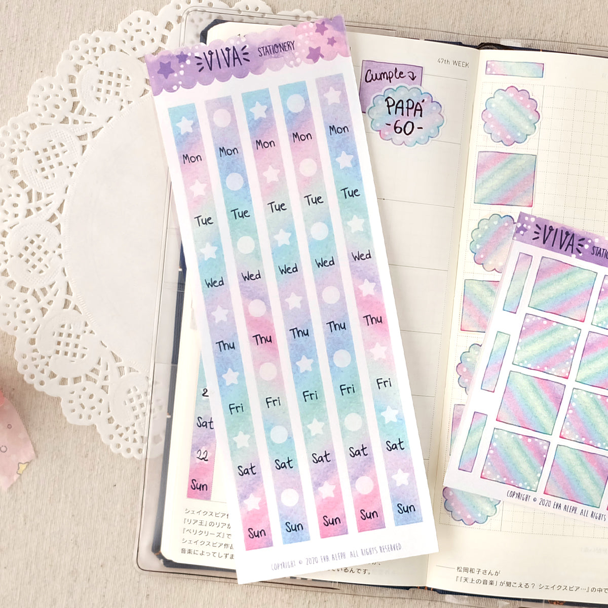 Date Covers Hobonichi Weeks Size ~ Iridescent Special Colour