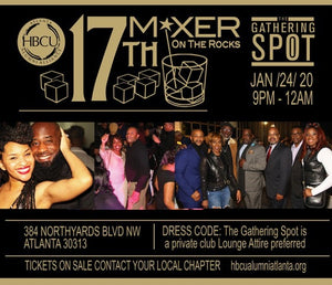 The 17th Annual HBCU Mixer