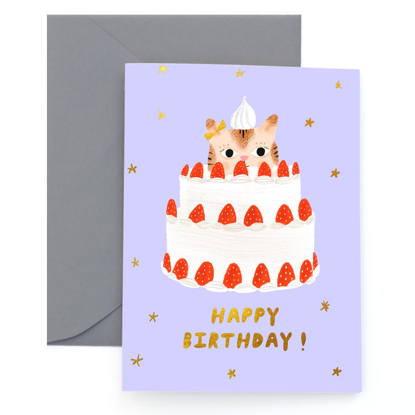 KITTY CAKE - Birthday Card