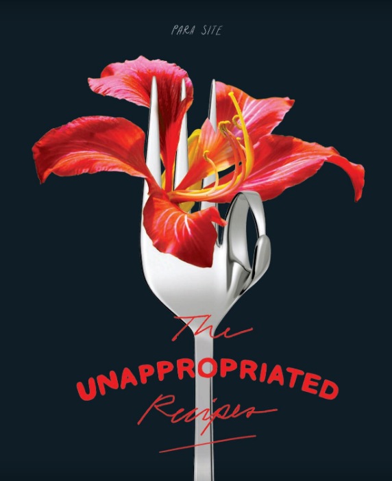 The Unappropriated Recipes