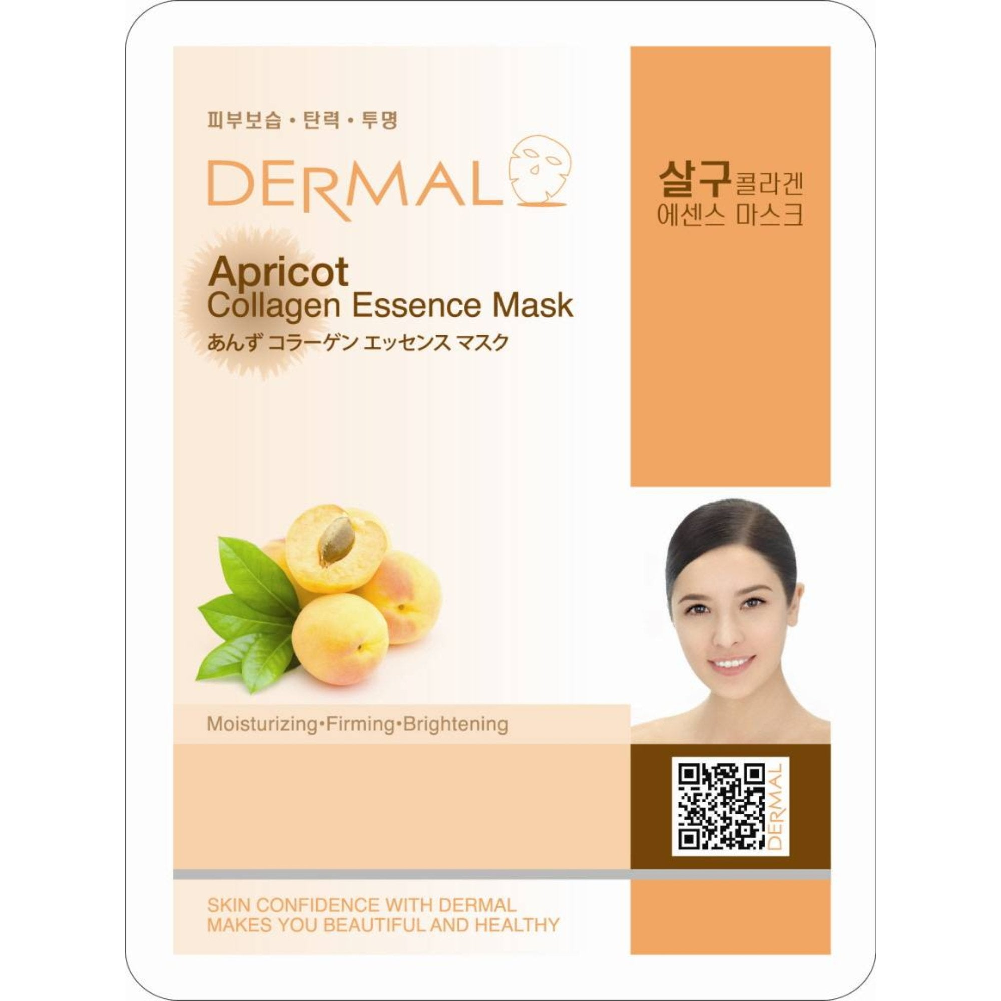 Face Mask-Apricot