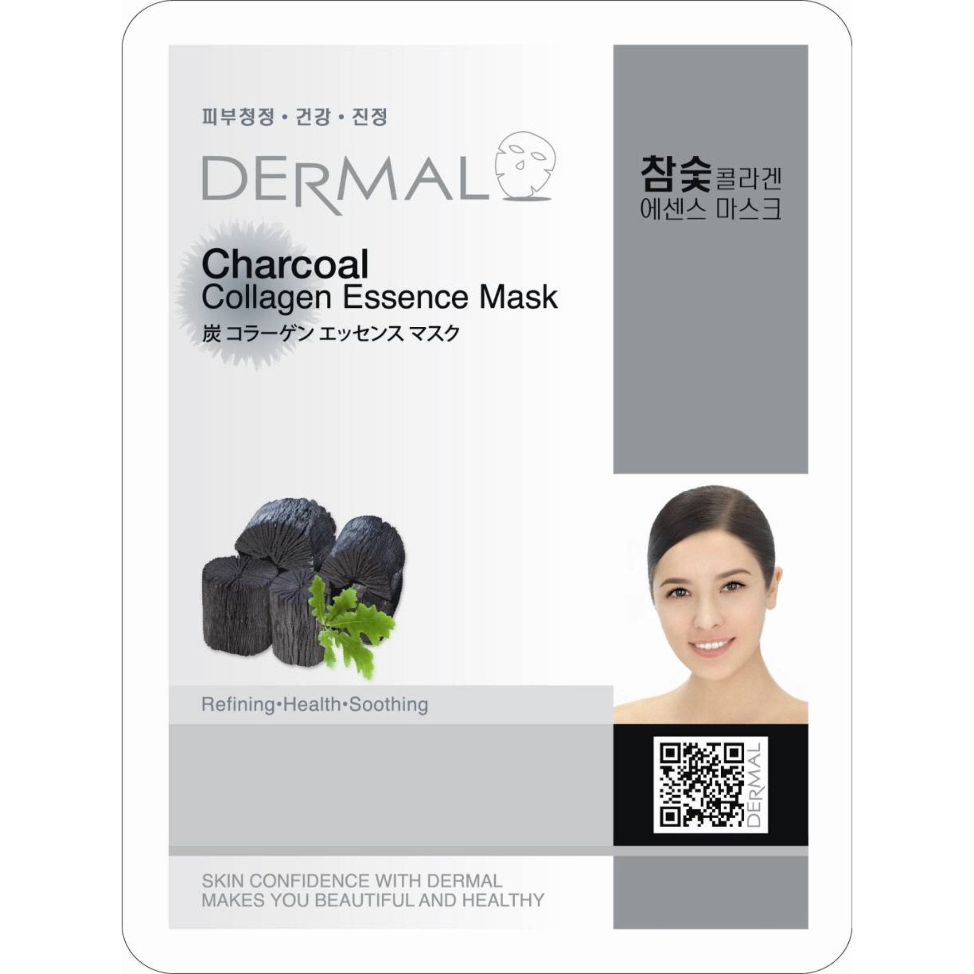 Face Mask-Charcoal
