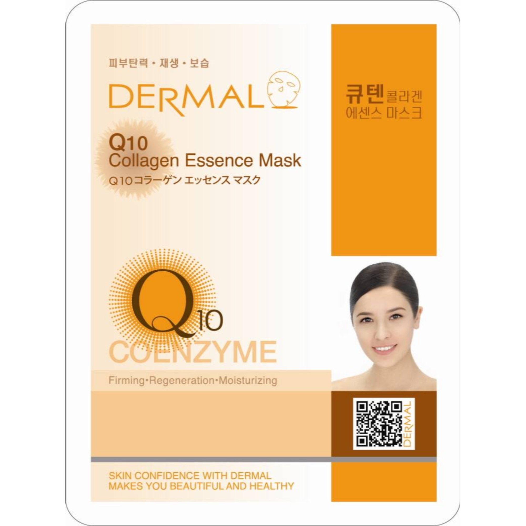 Face Mask Q10