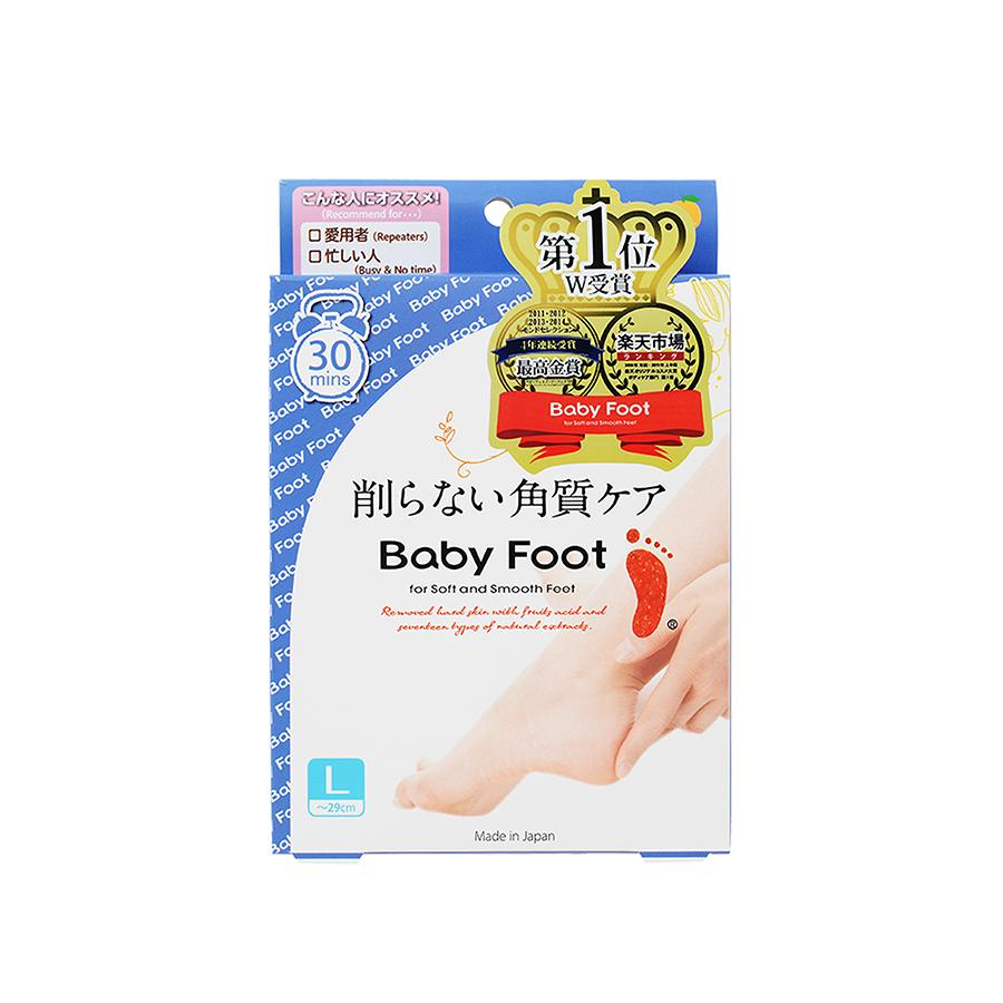 Baby Foot Peel (Large)