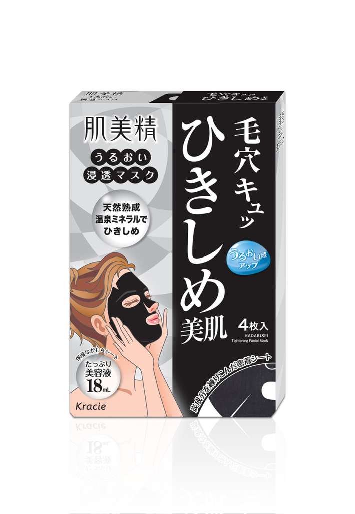 Hadabisei 2D Tightening Face Mask (4pcs)