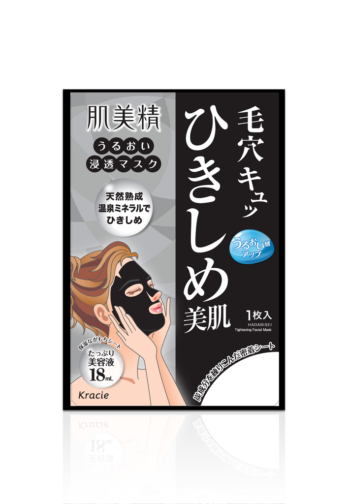 Hadabisei 2D Tightening Face Mask (1pc)