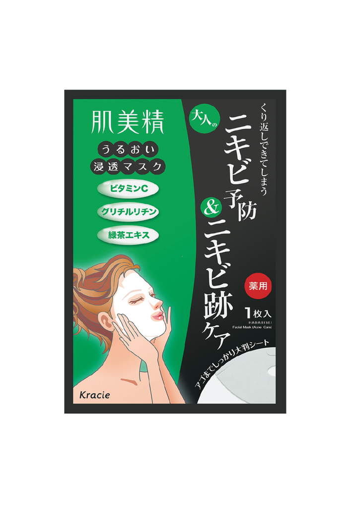 Hadabisei 2D Acne Care Face Mask (1pc)
