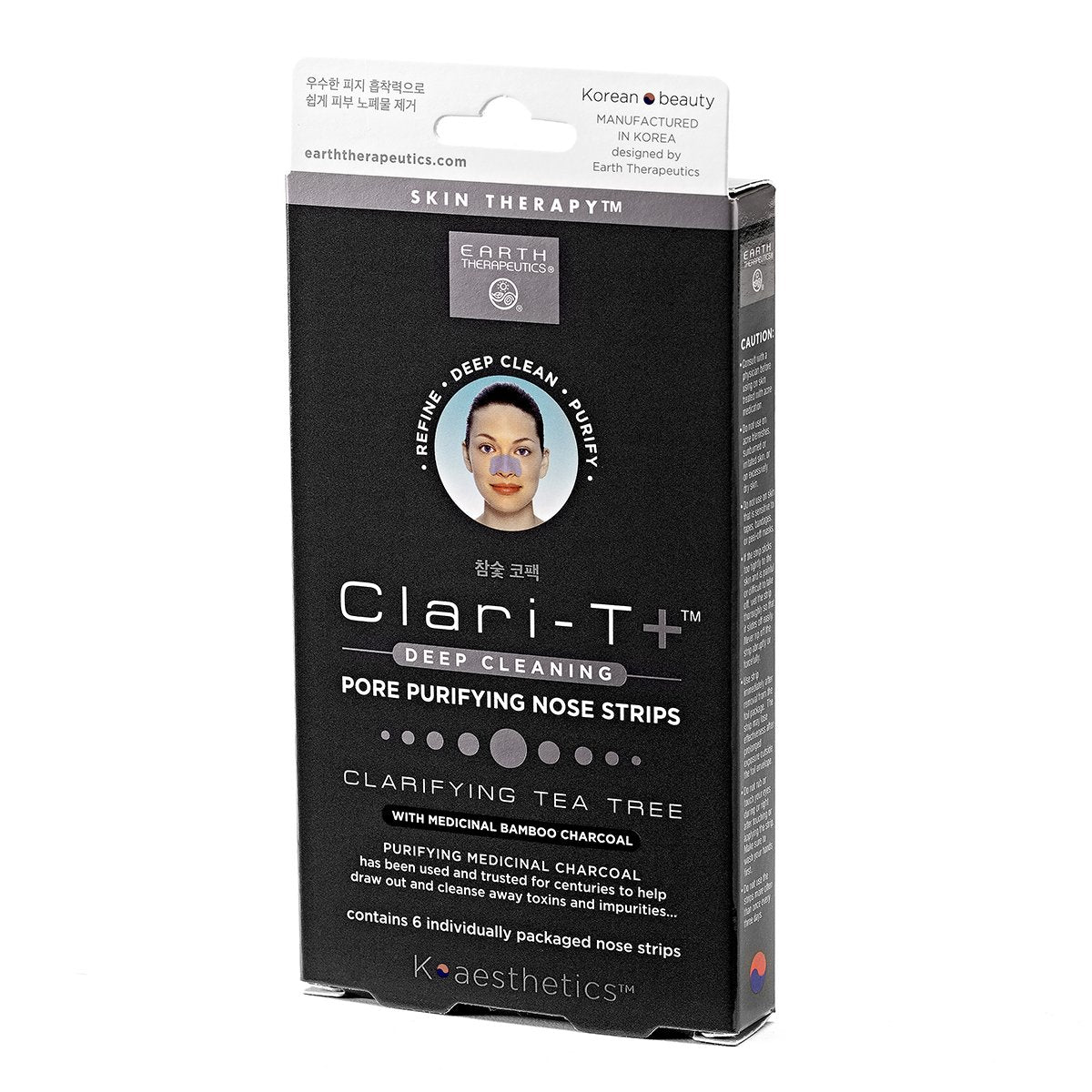 Clari-T Charcoal Pore Purifying Nose Strips