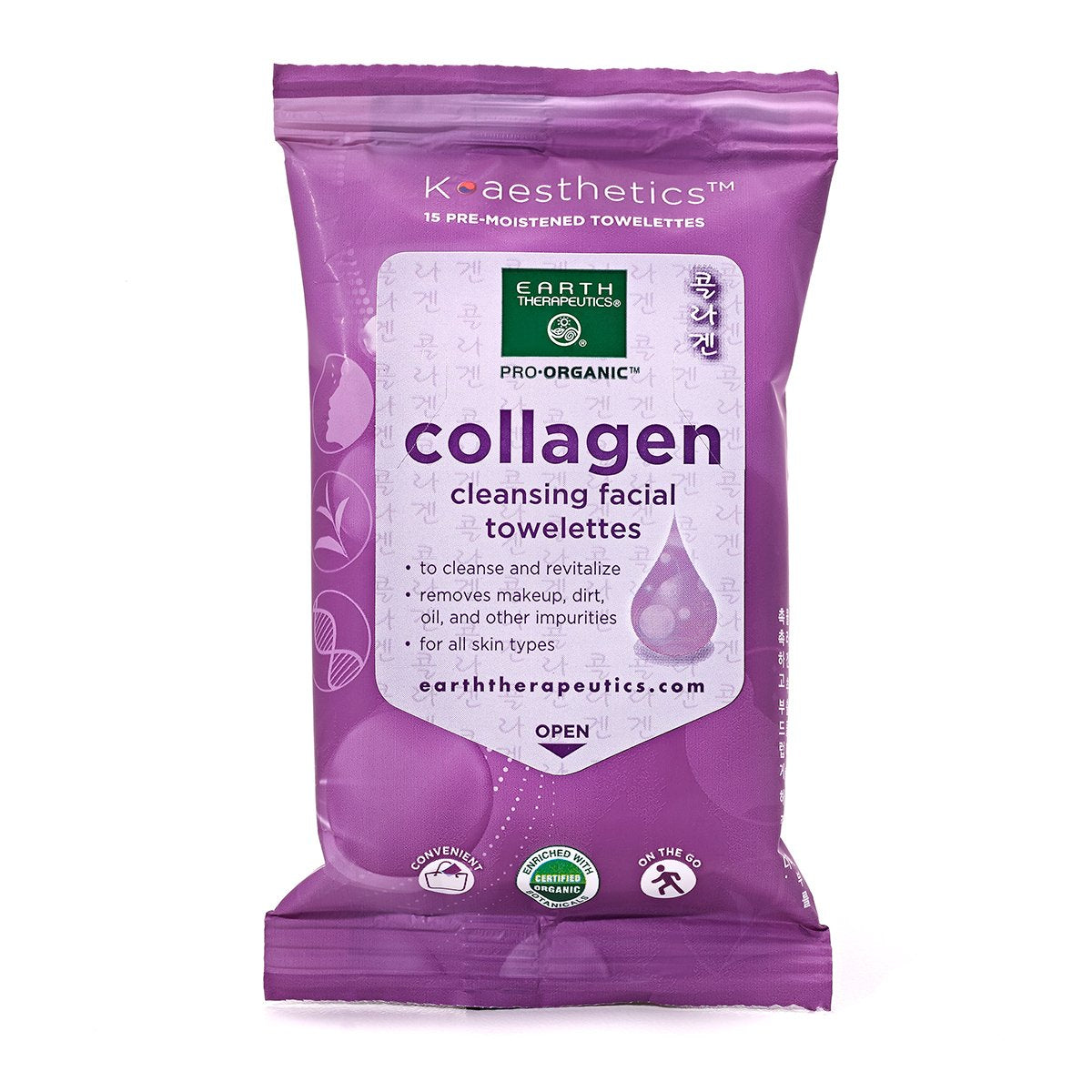 Collagen Cleansing Facial Towelettes - Travel Size