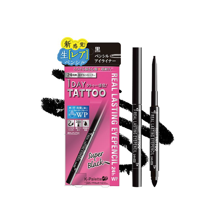 1 Day Tattoo Real Lasting Eyepencil