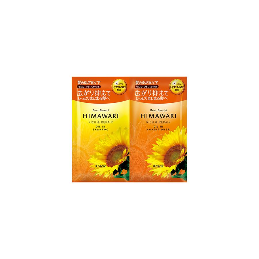 Himawari Dear Beaute Rich and Repair Shampoo and Conditioner Trial Sachet