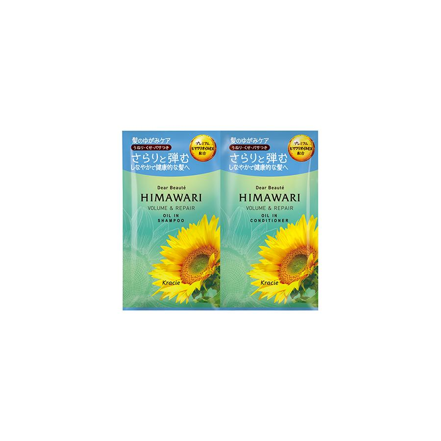 Himawari Dear Beaute Volume and Repair Shampoo and Conditioner Trial Sachet
