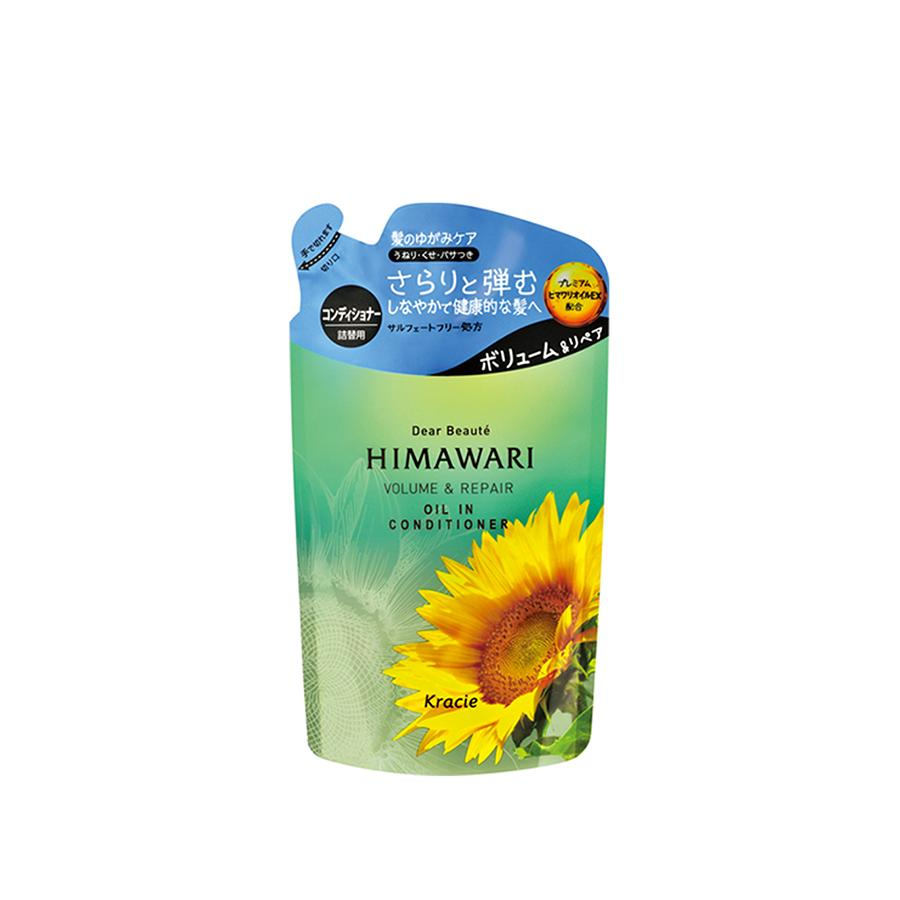 Himawari Dear Beaute Volume & Repair Oil in Shampoo Value Pack