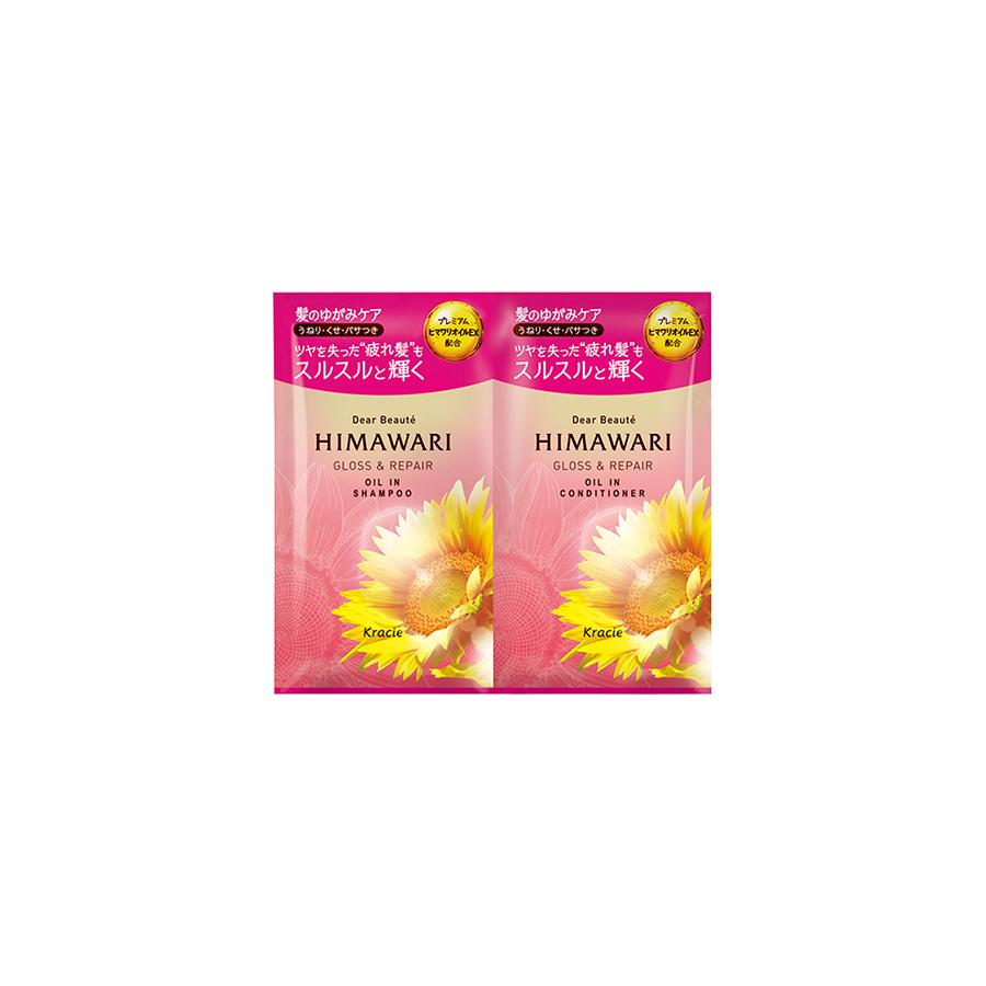 Himawari Dear Beaute Gloss and Repair Shampoo and Conditioner Trial Sachet