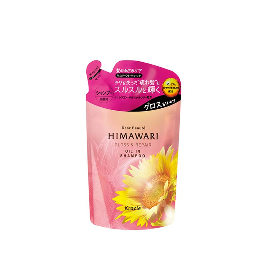 Himawari Dear Beaute Gloss & Repair Oil in Shampoo Value Pack