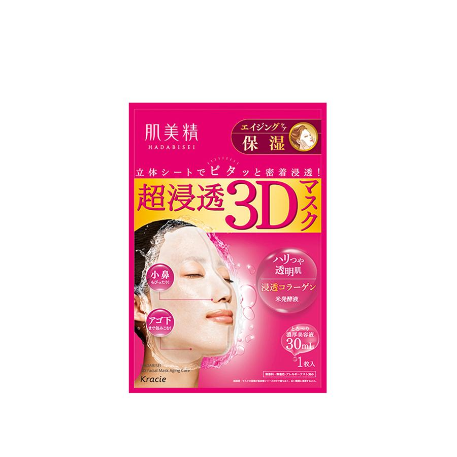Hadabisei 3D Moisturizing Face Mask (1pc)