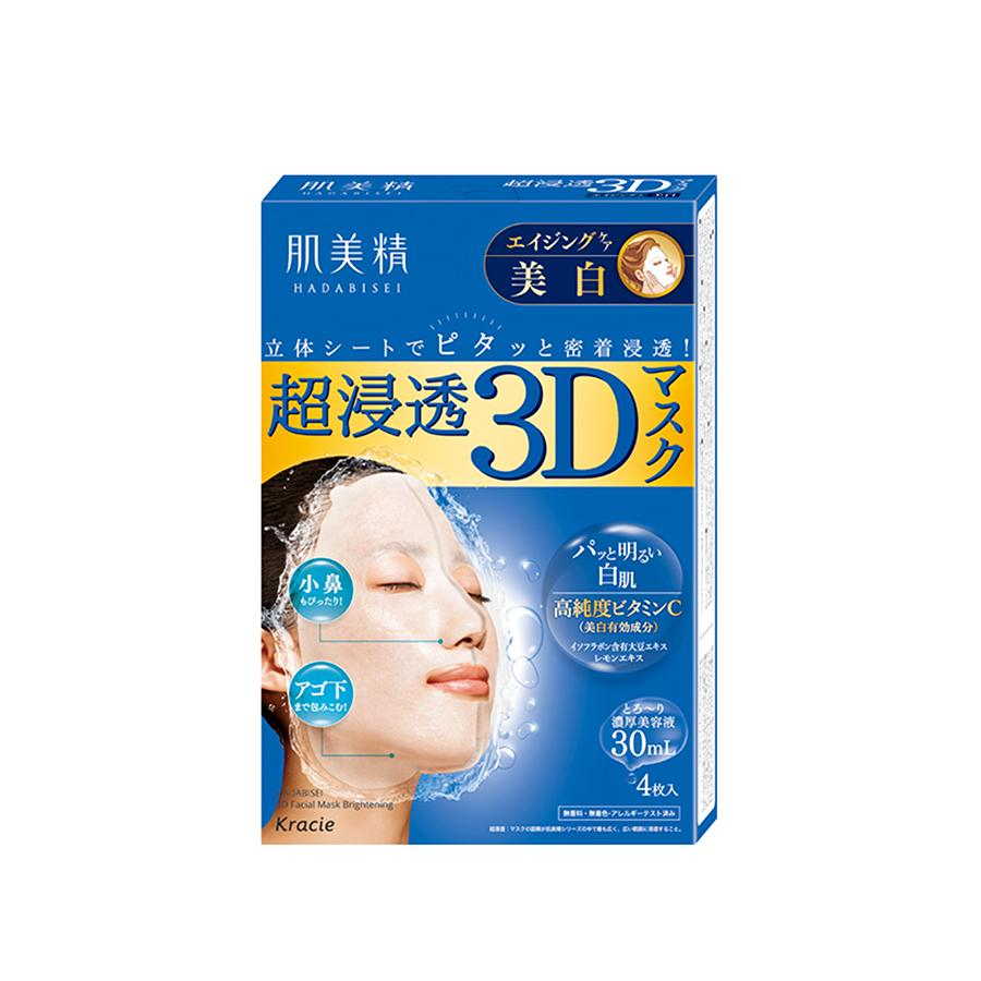 Hadabisei 3D Brightening Face Mask (4pcs)