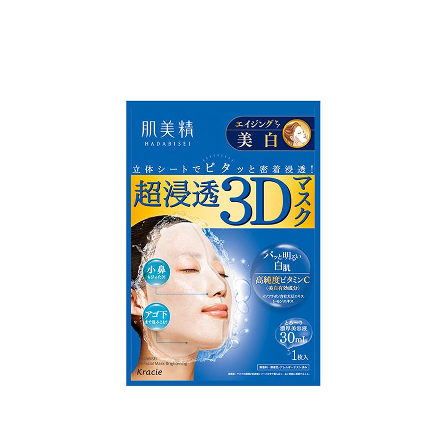 Hadabisei 3D Brightening Face Mask (1pc)