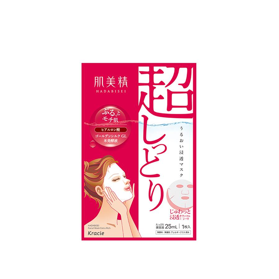 Hadabisei 2D Extra Rich Face Mask (1pc)