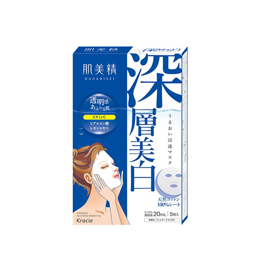 Hadabisei 2D Deep Brightening Face Mask (5pcs)
