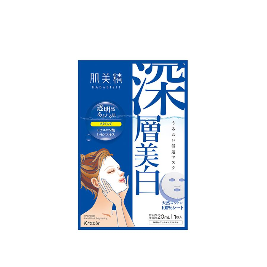 Hadabisei 2D Deep Brightening Face Mask (1pc)