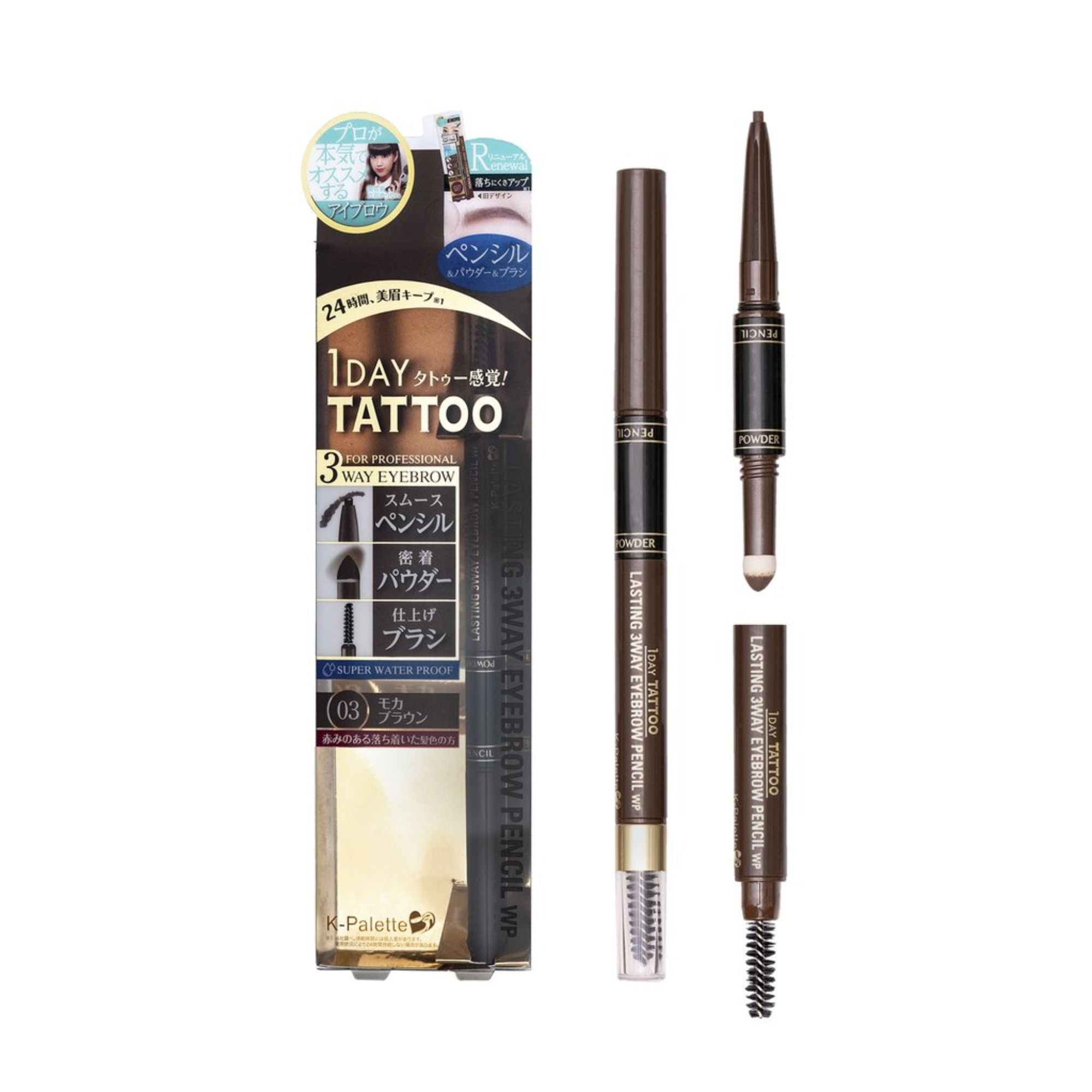 1 Day Tattoo Lasting 3-Way Eyebrow Pencil 24H - 03 Mocha Brown