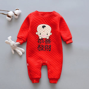 Happy New Year Baby Rompers - Hush Hobbies