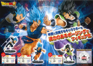 Dragon ball Z SUPER ULTIMATE SOLDIERS-THE MOVIE Blue God Vegeta - Hush Hobbies