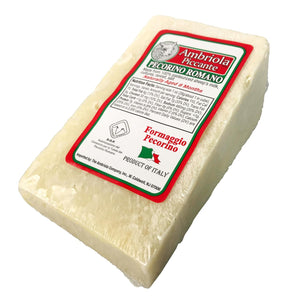 Cheese Romano Pecorino Wedge Imported