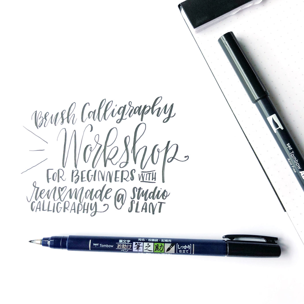 October 25 ( Sunday 2-4 PM) Beginners Brush Calligraphy Workshop