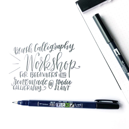 July 11 ( Saturday 5-7 PM) Beginners Brush Calligraphy Workshop