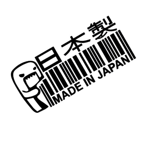 DOMO MADE IN JAPAN Decal Sticker