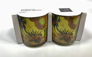 Van Gogh Tumblers Sunflowers Design - 2 pack
