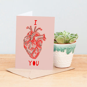 Anatomical Heart Illustration Greeting Card