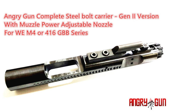 CNC STEEL BOLT CARRIER WE M4 GBB GEN 2 Ver.