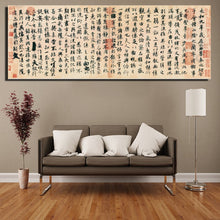 Load image into Gallery viewer, Chinese Calligrapher Wang xizhi LANTING XU Canvas Painting for Living Room Decoration Wall Canvas Art Decor - SallyHomey Life's Beautiful
