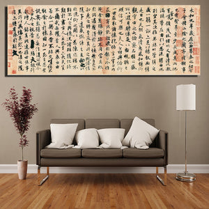 Chinese Calligrapher Wang xizhi LANTING XU Canvas Painting for Living Room Decoration Wall Canvas Art Decor - SallyHomey Life's Beautiful