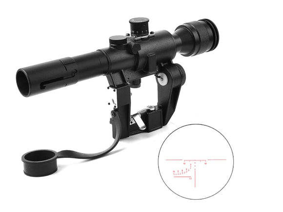 ACM - 4x26 SVD Red Illuminated Rifle Sniper Scope for Airsoft
