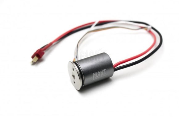FCC - Gen2 Mini Mosfet Set (With Steel Stock Tube Cap and Short Control Cable) for PTW/CTW