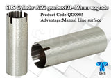SHS - Stainless Steel Cylinder for 401-450mm barrel length - QG0005