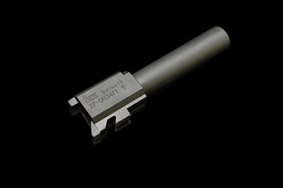 RA-TECH - KSC/KWA USP Compact CNC Steel Outer Barrel