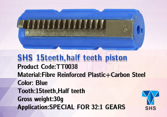 SHS - Full Teeth (15 Steel Teeth, Half Teeth) Piston for 32:1 Gearset - Blue - TT0038