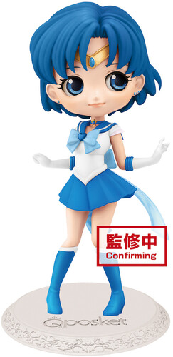 Banpresto Sailor Moon: The Movie - Eternal Super Sailor Mercury Version 1 - ShopPopONLINE