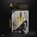Hasbro Star Wars The Black Series Archive Tusken Raider 6-Inch Action Figure - ShopPopONLINE
