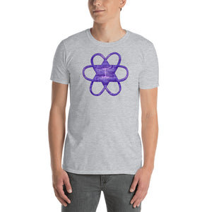 "Living Light Designs Men's T shirt printed with a unique and vivid ""I"""" design. Star Tetrahedron spins in 3D at the center of all creation. available in many colors"